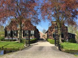 Bed & Breakfast Pax Tibi, hotel near Bodegraven Station, Reeuwijk