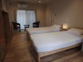 AOI Guest House, hotel in Kyoto