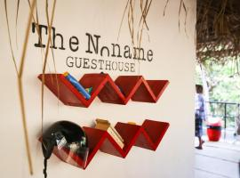 The Noname Guesthouse, hotel near Tiracol Fort, Arambol