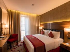 Ramada Hotel & Suites by Wyndham Yerevan, отель в Ереване