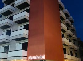 Hera Hotel, hotel near Strikers Bowiling Center, Alexandroupoli