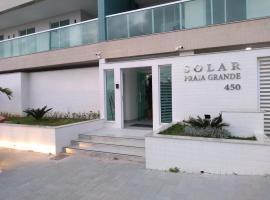 Apartamento com vista para o mar, apartment in Arraial do Cabo