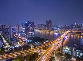 Xingke International Apartment, apartment in Guangzhou