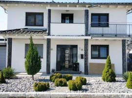 Зинген германия купить квартиру недвижимость аренда в дубай