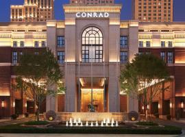 Conrad Tianjin, hotel in Tianjin