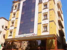 Hayat Al Rose Hotel Appartment, hotel em Jeddah