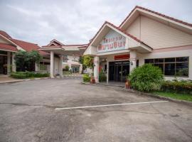 Pimann Inn Hotel, hotel in Chiang Rai