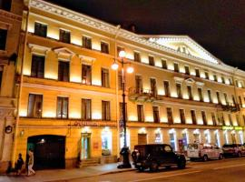 Amazing Apartment Nevsky 13, апартаменты/квартира в Санкт-Петербурге
