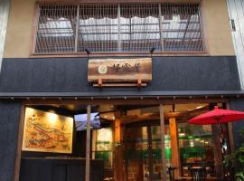 都電屋 TodenHotel, hotell sihtkohas Tōkyō