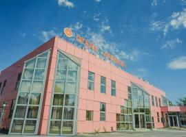 Отель Апельсин, отель в Волгограде