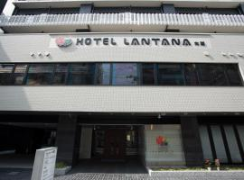 Lantana Osaka, hotel near Hanakawa Shrine, Osaka