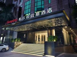 Hampton by Hilton Guangzhou Tianhe Sports Center, отель в Гуанчжоу