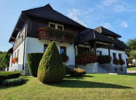 Villa Knezevic, отель в городе Плитвицкие озера