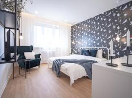 Boutique Expo Apartments Br.No#5, privát v Brne