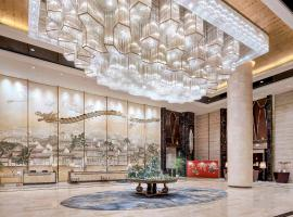 Pullman Weifang, hotel in Weifang