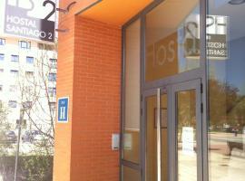 Hostal Santiago 2, hotel cerca de Aeropuerto de Burgos - RGS,