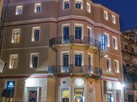 Lotus Inn, hotel near Gazi - Technopoli, Athens