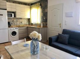 Apartamento Triana II Bolonia, Tarifa, hotel in Bolonia
