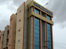 Hotel Marudhar Palace, accessible hotel in Bikaner