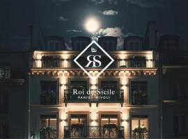 Roi de Sicile - Rivoli -- Luxury apartment hotel, apartment in Paris
