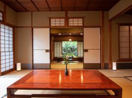 Villa Nachiya Kioto