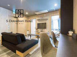S-Dotonbori Hotel Namba, self catering accommodation in Osaka