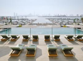 Hampton by Hilton Dubai Al Seef, hotel in Dubai