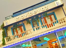 MaviBeyaz Bozcaada, отель в городе Чанаккале