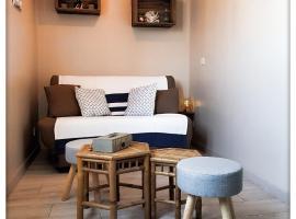 -CAPCIR- Standing, cosy, 50m de la plage, parking, hotel near Canet-en-Roussillon Joa Casino, Canet-en-Roussillon