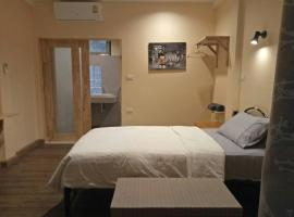 Little Guest House Hotel, guest house in Chiang Mai