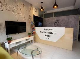 OSS Backpackers Hostel, hostel in Singapore