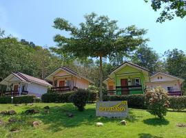 Ao Salat View Koh Kood, homestay in Ko Kood