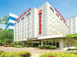 ibis Suzhou Jinji lake international Expo center Hotel, hotel in Suzhou