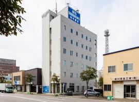 Hotel Sharoum Inn 2, hotel in Hakodate