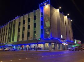 Shamsah Hotel, hotel em Al-Kharj