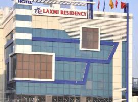 Hotel Laxmi Residency, hotel in Bikaner
