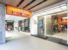 Cityinn Hotel Taipei Station Branch I, hotel in Taipei
