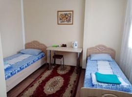 Гостевой дом Алания, homestay in Vladikavkaz
