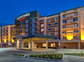 Courtyard by Marriott Westbury Long Island, hotel near Belmont Park Race Track, Westbury