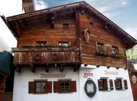 Appartement Loba, apartment in Ischgl