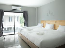 Fine Bed Hotel โรงแรมในนนทบุรี