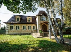 Hotel Sergiev, inn in Sergiyev Posad