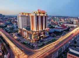 Ramada Ulaanbaatar Citycenter, hotel in Ulaanbaatar