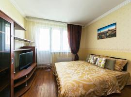 Dobrye Sutki na Yubileynoy 7, hotel in Podolsk