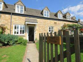 Noel Cottage, CHIPPING CAMPDEN, hotel in Chipping Campden