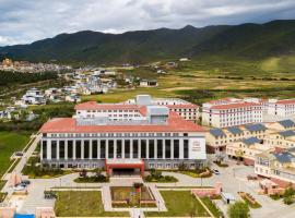 Tanshan Hotel, hotel in Shangri-La