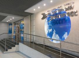 Air Express INSIDE Sheremetyevo FREE ZONE, отель в Химках