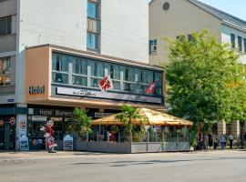 Hotel Blumenstein, отель в городе Фрауэнфельд