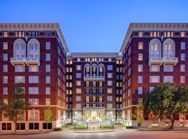 Hampton Inn & Suites Birmingham-Downtown-Tutwiler, hotel in Birmingham