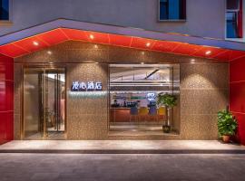 Manxin Hotel Beijing Zhushikou